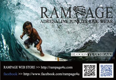 rampage_yu_480