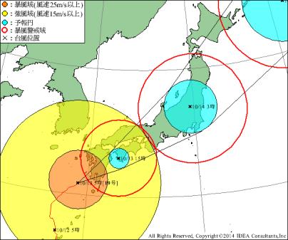 typhoon001