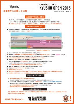 info_img2