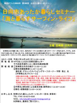 スクリーンショット 2015-09-29 11.48.43