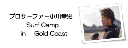 SS-2014-04-26-19.54.25