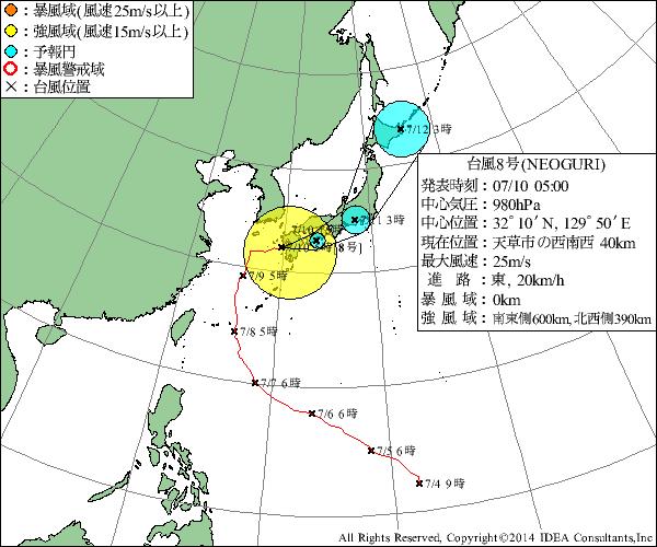 typhoon000 (1)